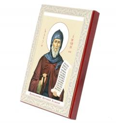 Икона Святой Антоний Великий