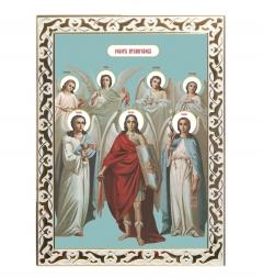 Икона 7 Архангелов