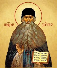 Иконa Максим Грек, преподобный