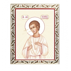 Икона мученик Фе́ликс