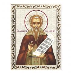 Икона Святой Федор Томский