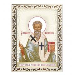 Икона преподобномученик Есфигменский  Тимофей