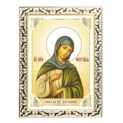 Икона преподобная Фоти́ния