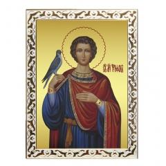 Икона Трифон мученик Апамейский