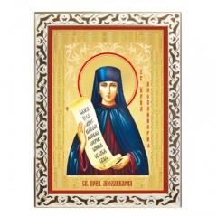 Икона Преподобная Аполлинария