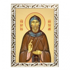 Икона Виталий мученик