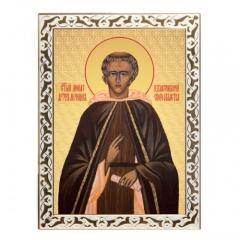 Arthur (Catolic)
