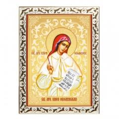 Икона мученица Кира Ивановна Оболенская
