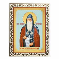 Anthony of Kiev