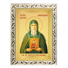 Икона преподобный Платон Исповедник