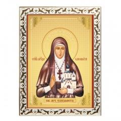 Икона мученица Елисавета