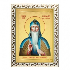 Икона святой Геннадий Костромской