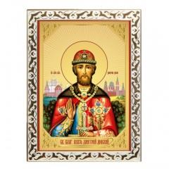 Икона великий князь Димитрий Донской