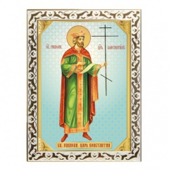 Икона святой император Константин