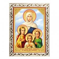 Belief, Nadezhda, Lyubov and mother their Sofia