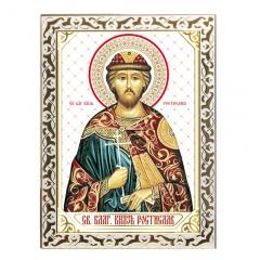 Икона князь Ростислав
