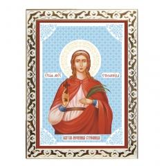 Икона мученица Стефани́да Дамасская