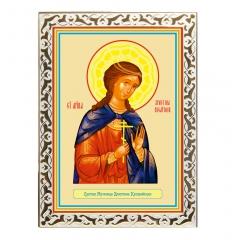 Икона Кристина (Христина)