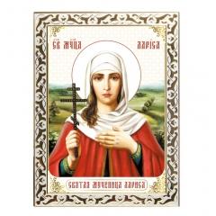 Икона святой Ларисы Гофтской