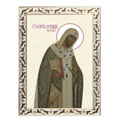 Икона святитель Леонтий