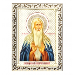 Икона преподобный Макарий Великий