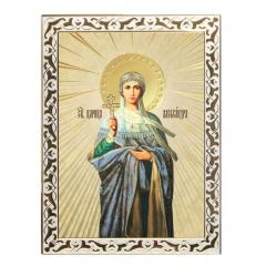 Икона Святая царица Александра