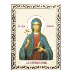 Икона святая мученица Зинаида