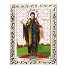 Икона Давид Серпуховской
