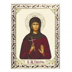 Икона святая мученица Глике́рия