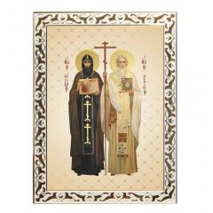 Икона святые Кирилл и Мефодий