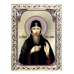 Икона святой пророк Захарий