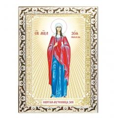 Икона мученицы Зои Римской