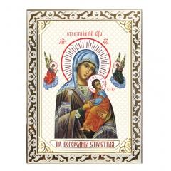 Икона Божией Матери «Страстна́я»