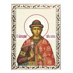 Икона святой князь Глеб