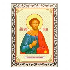 Икона святого Риммы