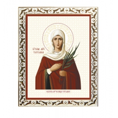 Икона мученица Татиана